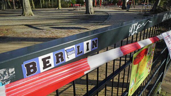 Закрытая детская площадка на Потсдамер-Штрассе в Берлине