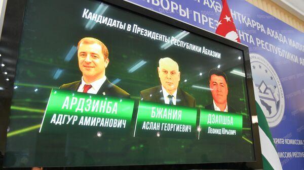 Информационный монитор в день повторных выборов президента Абхазии на избирательном участке