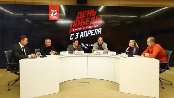 Участники пресс-конференции, посвященной запуску социально-мультимедийного проекта День Победы