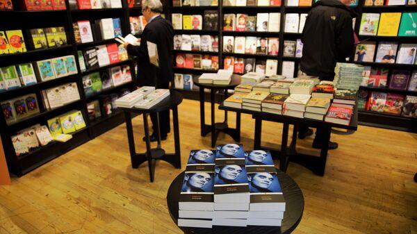Книжный магазин в Лондоне