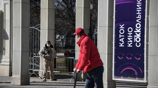 Охранник у входа в парк Сокольники, закрытого для посетителей