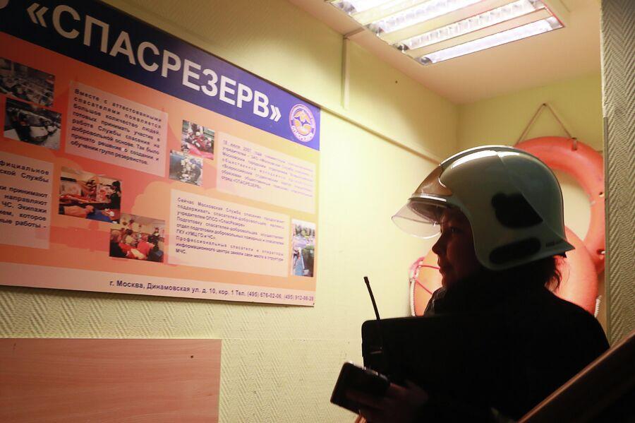 Будни добровольцев Спасрезерва