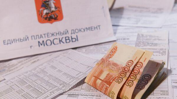 Денежные купюры и единый платежный документ оплаты услуг ЖКХ города Москвы.