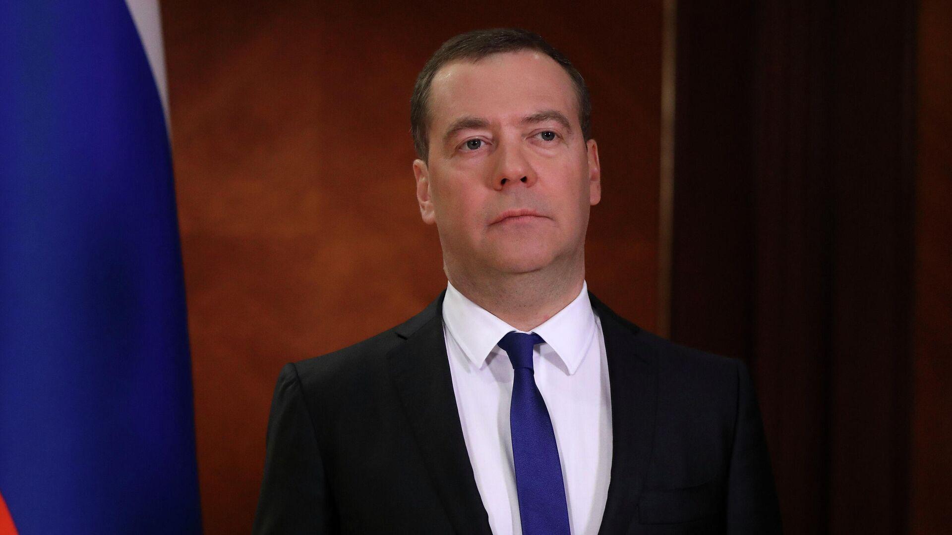 Заместитель председателя Совета Безопасности РФ Дмитрий Медведев - РИА Новости, 1920, 30.10.2020
