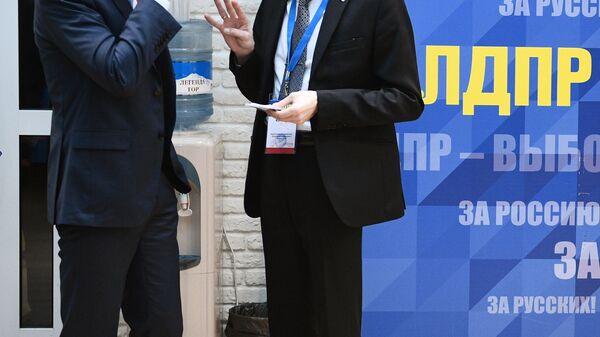 Участники съезда партии ЛДПР