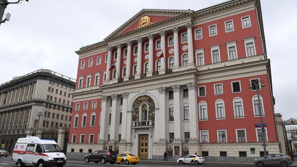 Здание мэрии Москвы на Тверской улице