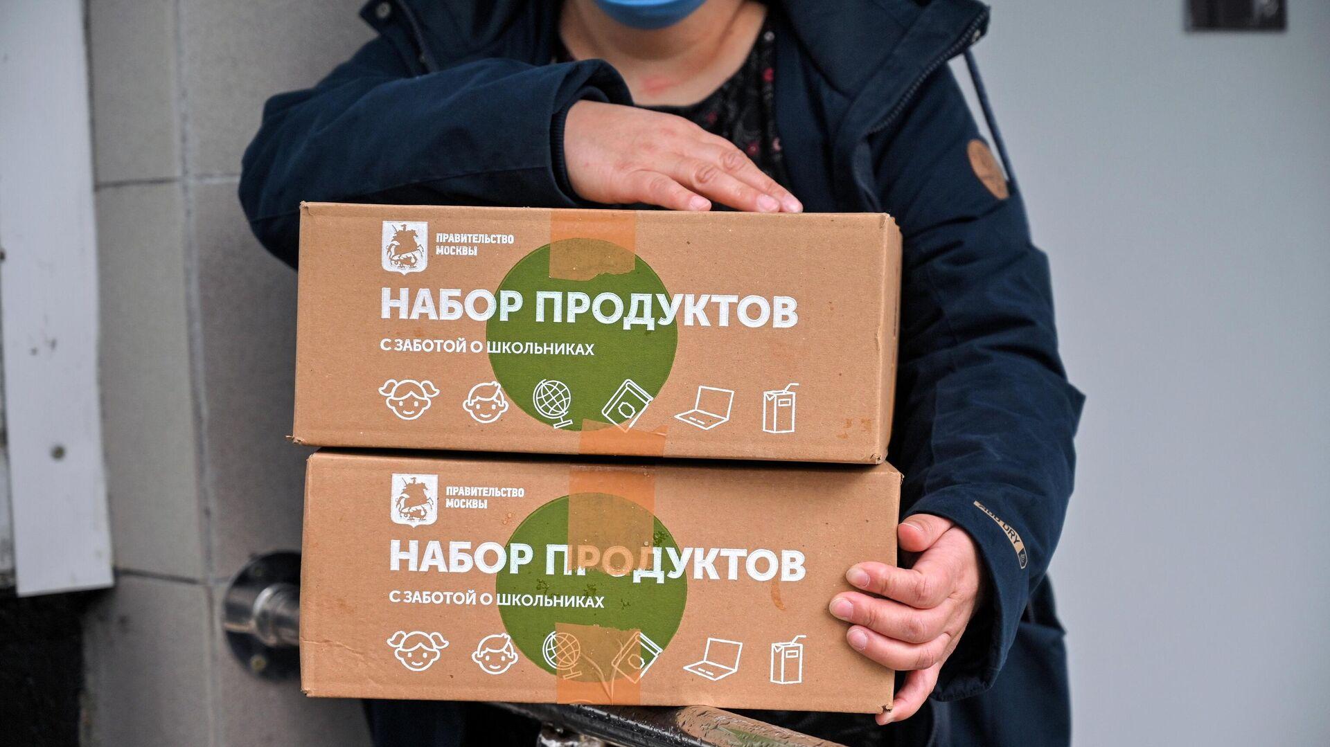 Продуктовый набор, доставленный на дом для учащихся московской школы - РИА Новости, 1920, 01.12.2020
