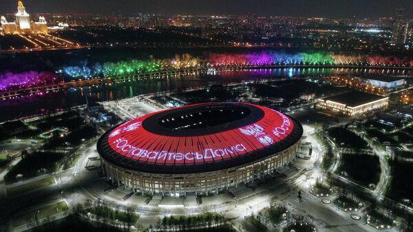 Надпись Оставайтесь дома на крыше стадиона Лужники в Москве