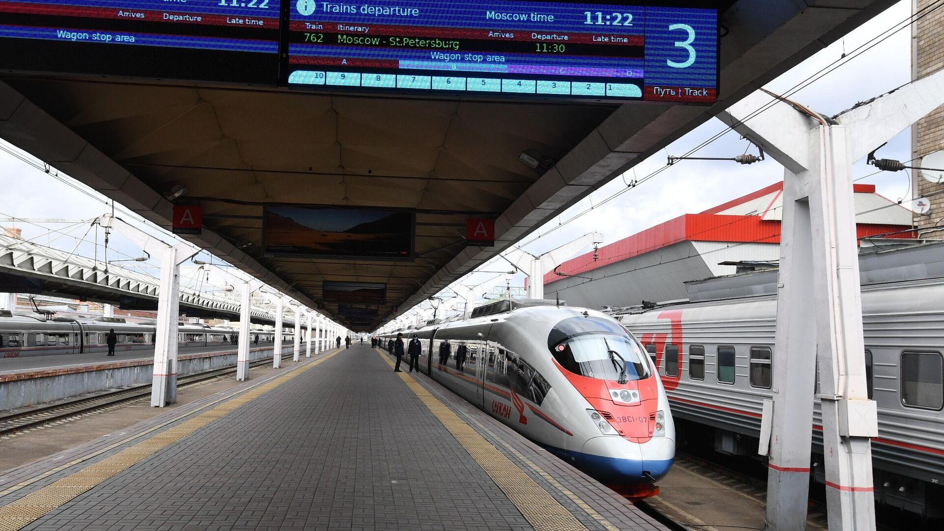 Поезд Сапсан на Ленинградском вокзале в Москве - РИА Новости, 1920, 03.06.2021