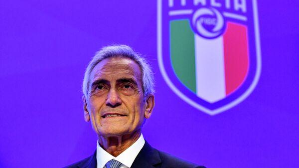 Глава Федерации футбола Италии (FIGC) Габриэле Гравина