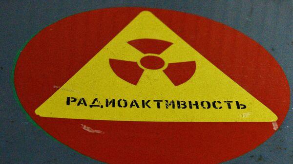 Пожар в Чернобыле: опасен ли дым для России?