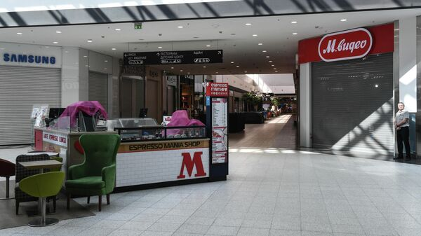 Закрытые магазины в торговом центре Мега Новосибирск