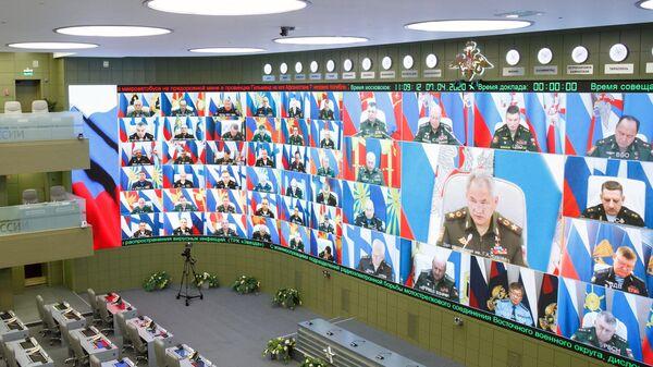Селекторное совещание в Министерстве обороны РФ