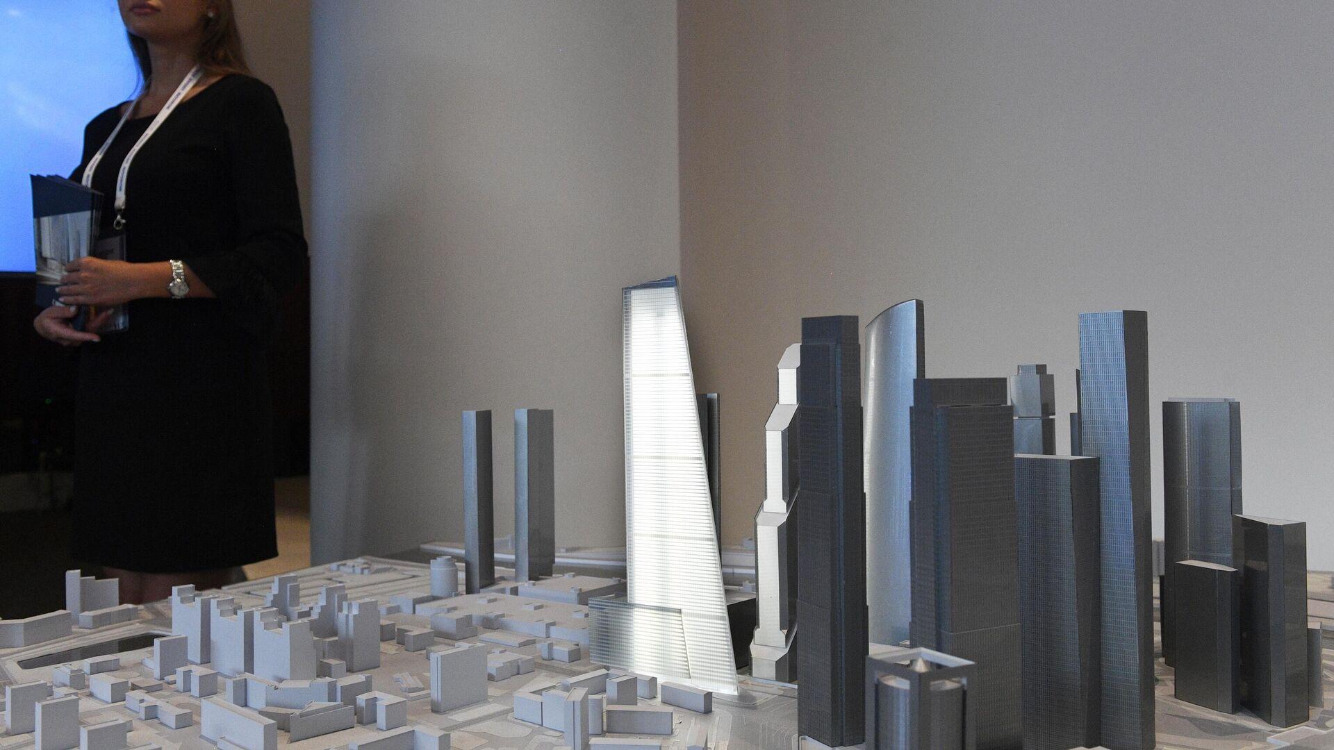 В Москве построят новый самый высокий небоскреб в Европе - РИА Новости, 1920, 22.09.2021
