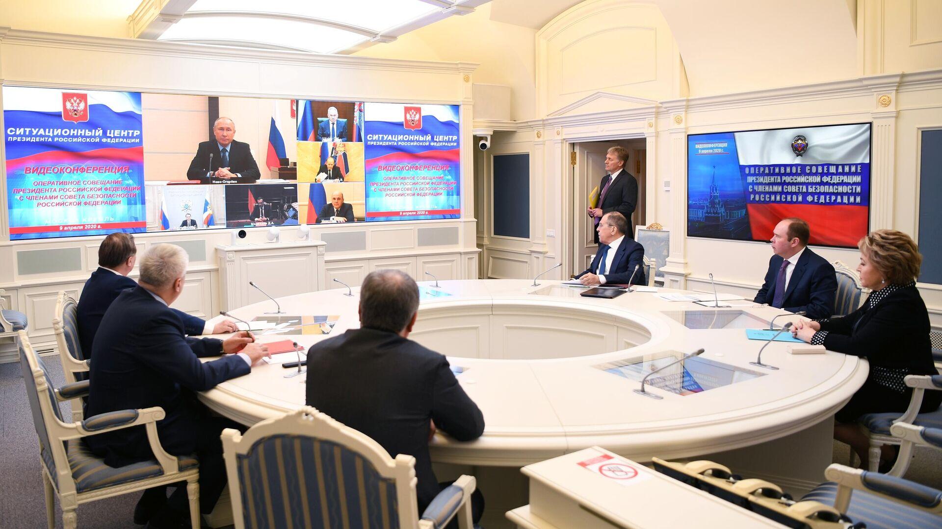 Заседание Совбеза РФ в режиме видеоконференции - РИА Новости, 1920, 28.12.2020