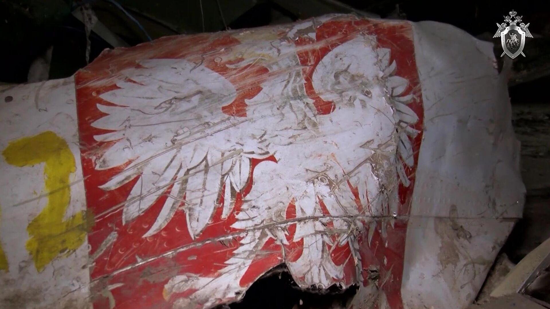 Обломки самолета Ту-154М, изъятые в ходе осмотра места происшествия и признанные вещественными доказательствами по уголовному делу  - РИА Новости, 1920, 25.11.2020