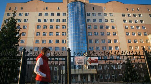 Республиканская клиническая больница в Уфе