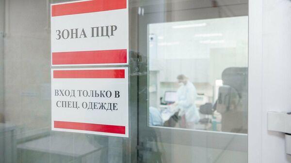 Лаборатория научно-исследовательского института скорой помощи имени Н.В. Склифосовского в Москве