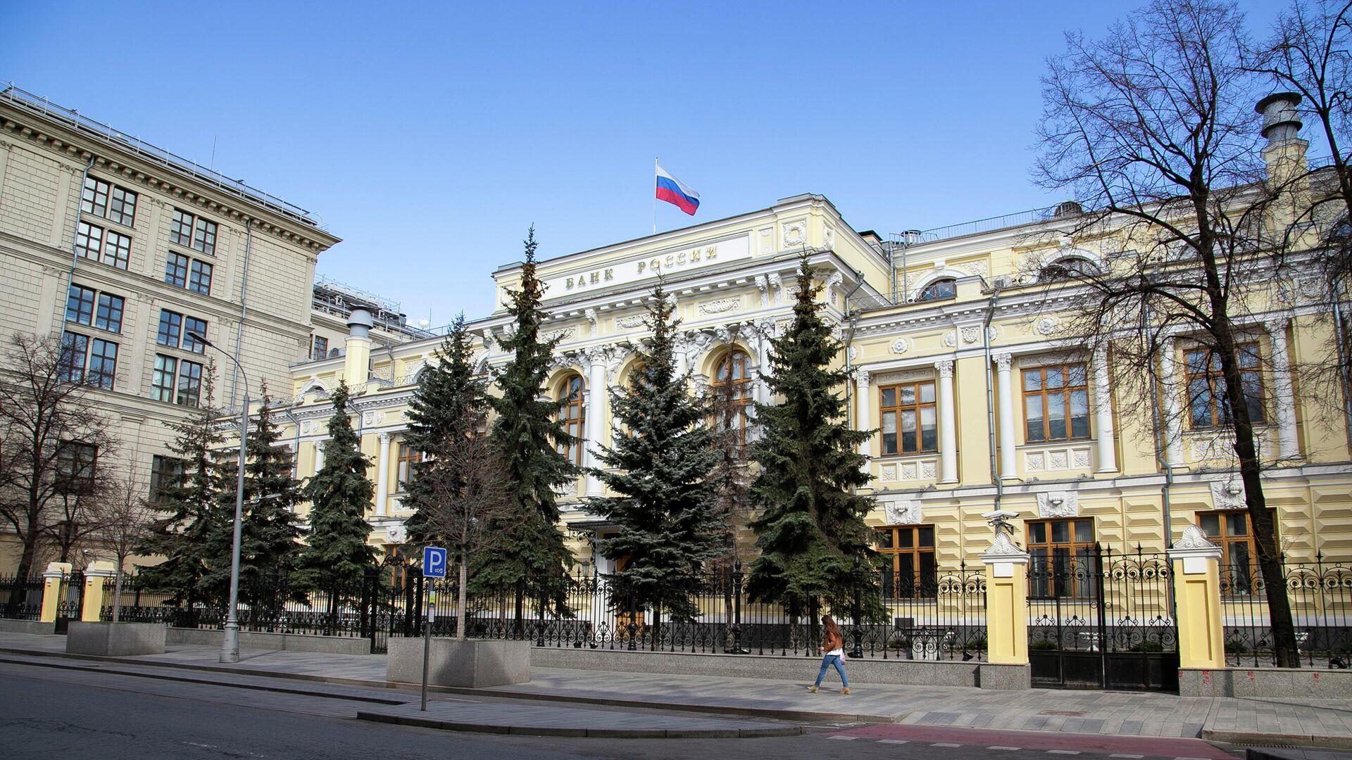 Здание Центрального банка России в Москве - РИА Новости, 1920, 23.10.2020
