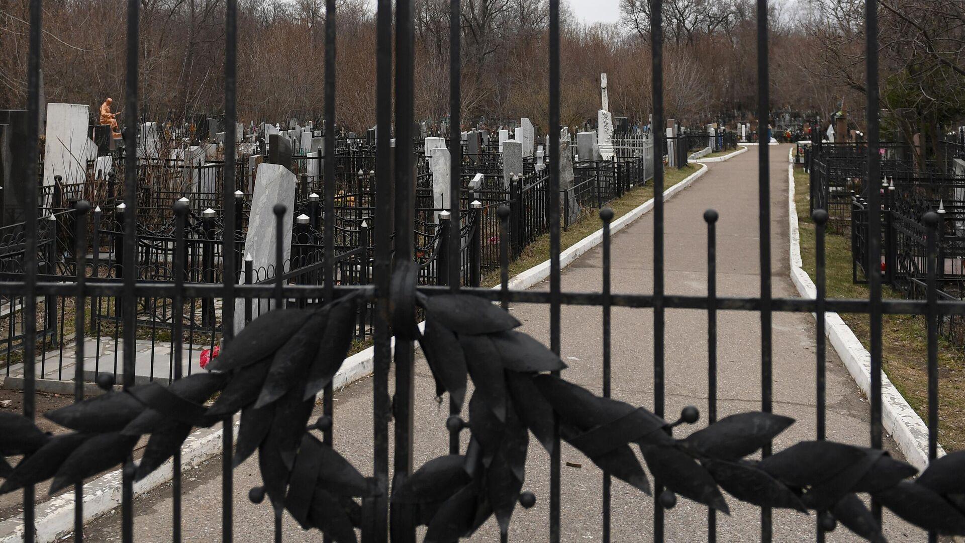 Закрытое Арское кладбище в Татарстане - РИА Новости, 1920, 02.10.2021