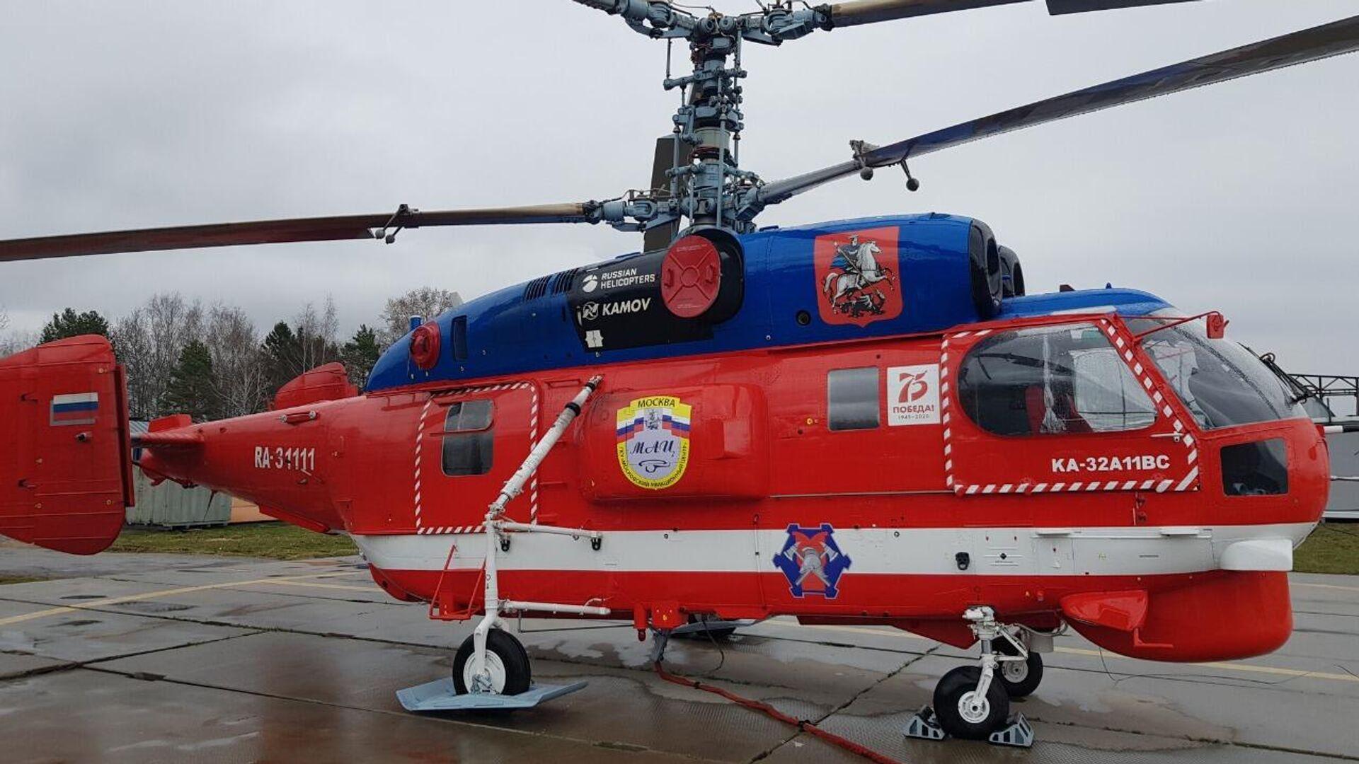 Новый пожарный вертолет Ка-32А11ВС Московского авиационного центра (МАЦ) заступил на первое дежурство - РИА Новости, 1920, 17.09.2020