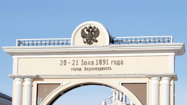Триумфальная арка Царские ворота в Улан-Удэ