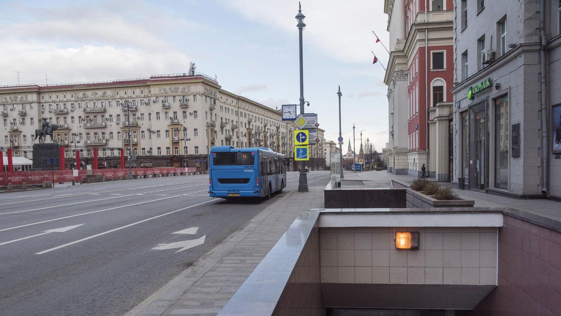 Тверская улица в Москве - РИА Новости, 1920, 21.09.2021
