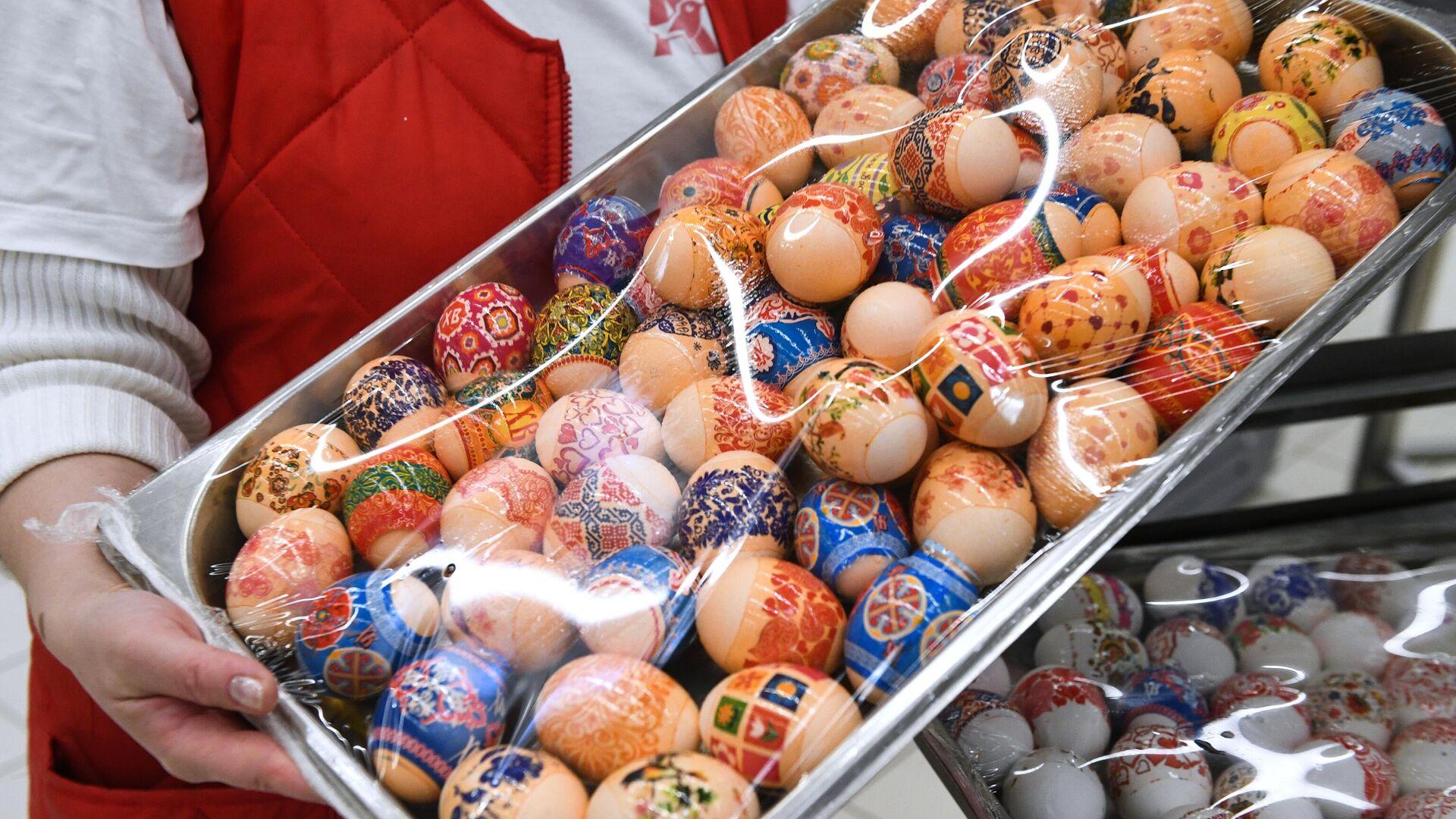Пасхальные яйца в гипермаркете Ашан - РИА Новости, 1920, 29.04.2021