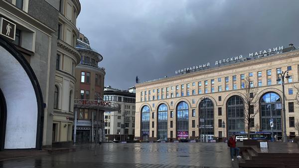 Вид на Центральнай детский магазин в Москве