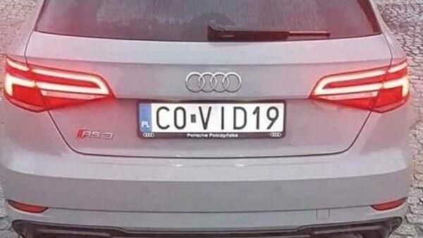Audi RS3 с коронавирусным номером