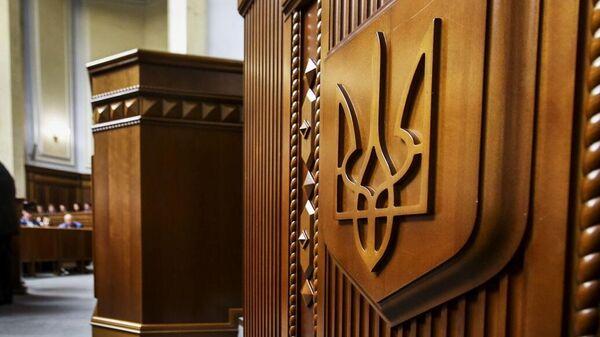 Государственный Герб Украины в здании Верховной Рады