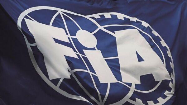 Логотип Международной автомобильной федерации (FIA)