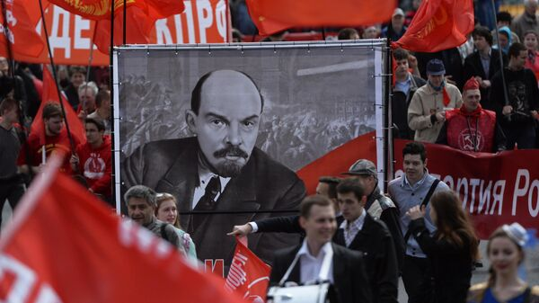 Сторонники партии КПРФ
