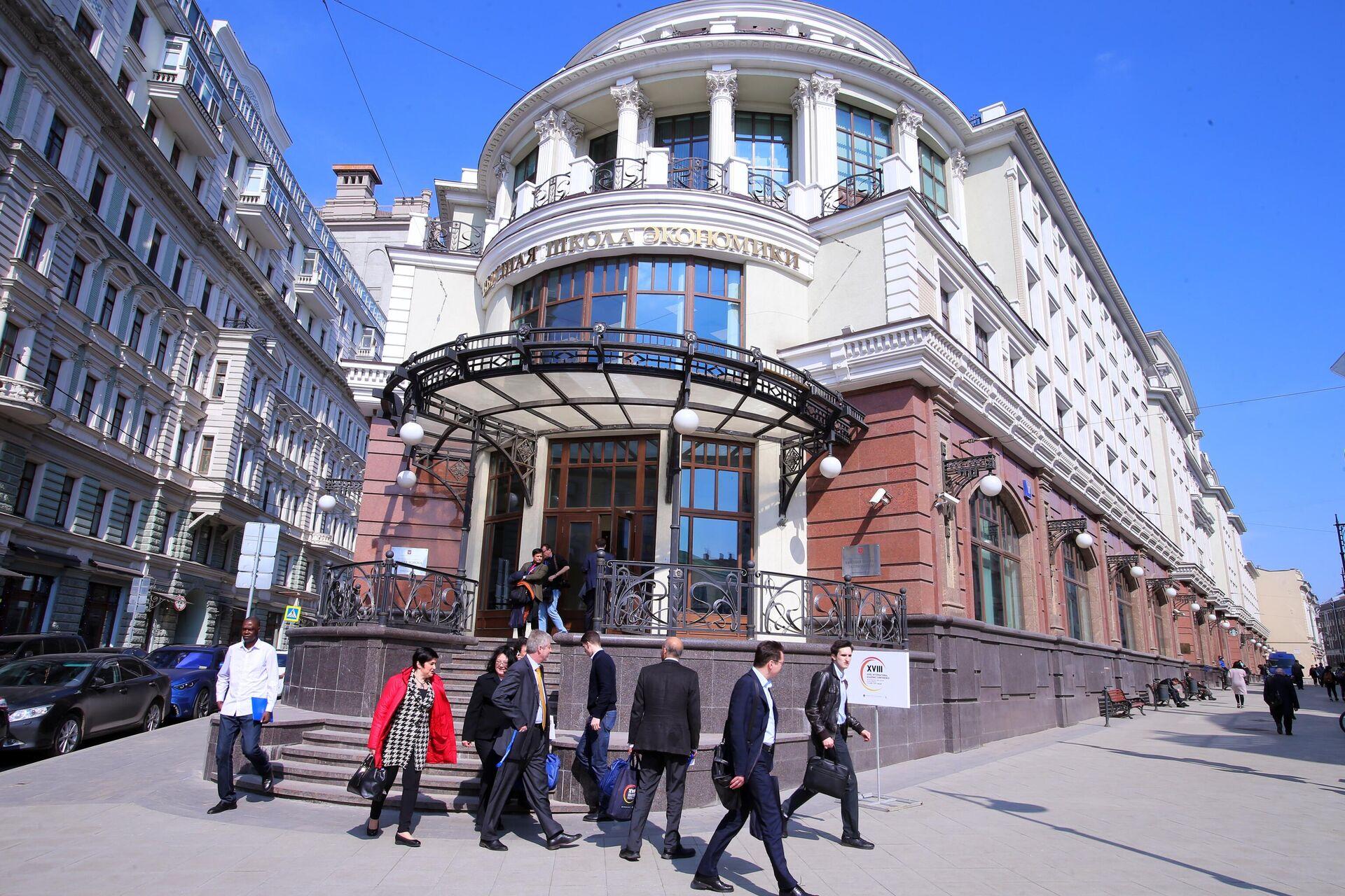 Здание Национального исследовательского университета Высшей школы экономики (НИУ ВШЭ) в Москве - РИА Новости, 1920, 28.06.2021