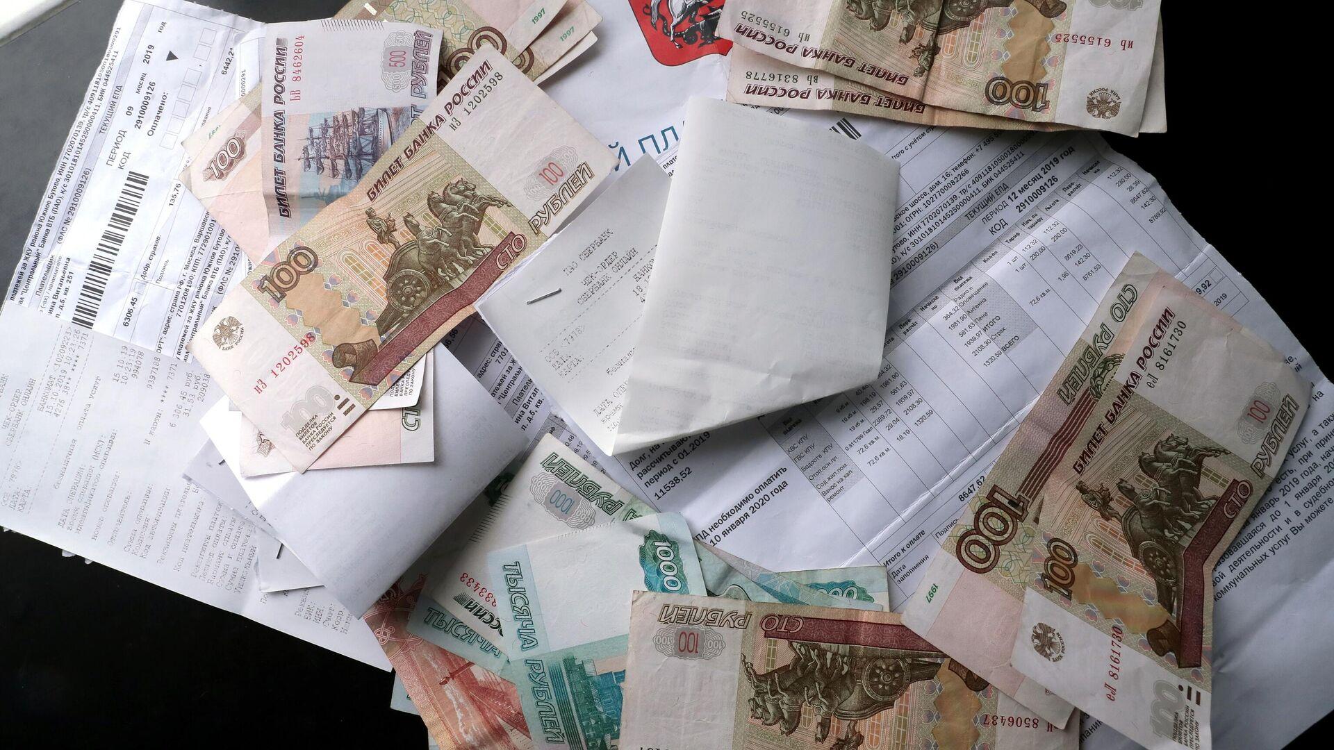 В 2020 году в России вырастут тарифы ЖКХ - РИА Новости, 1920, 23.04.2020