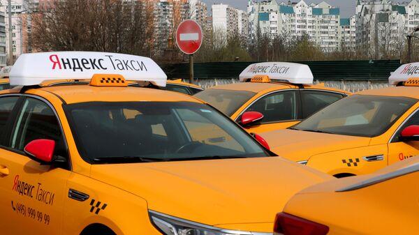Автомобили службы Яндекс Такси