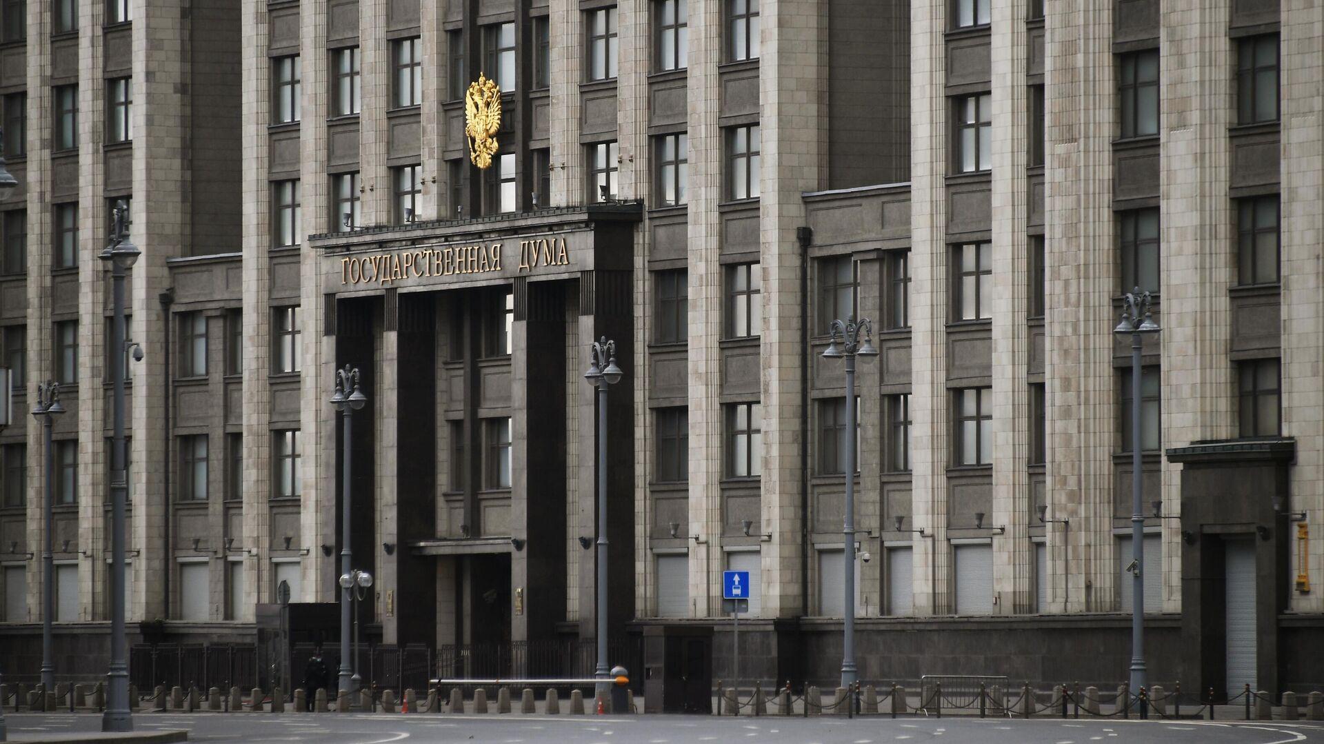 Эсеры могут сохранить за собой четыре комитета в Госдуме