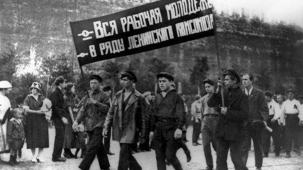 Первомайская демонстрация на Красной площади. 1924 год