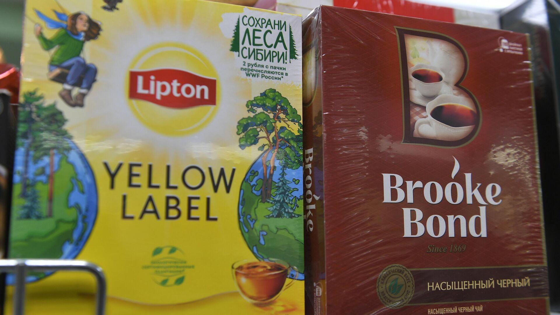 Пачки с чаем в пакетиках Lipton и Brooke Bond - РИА Новости, 1920, 02.06.2021