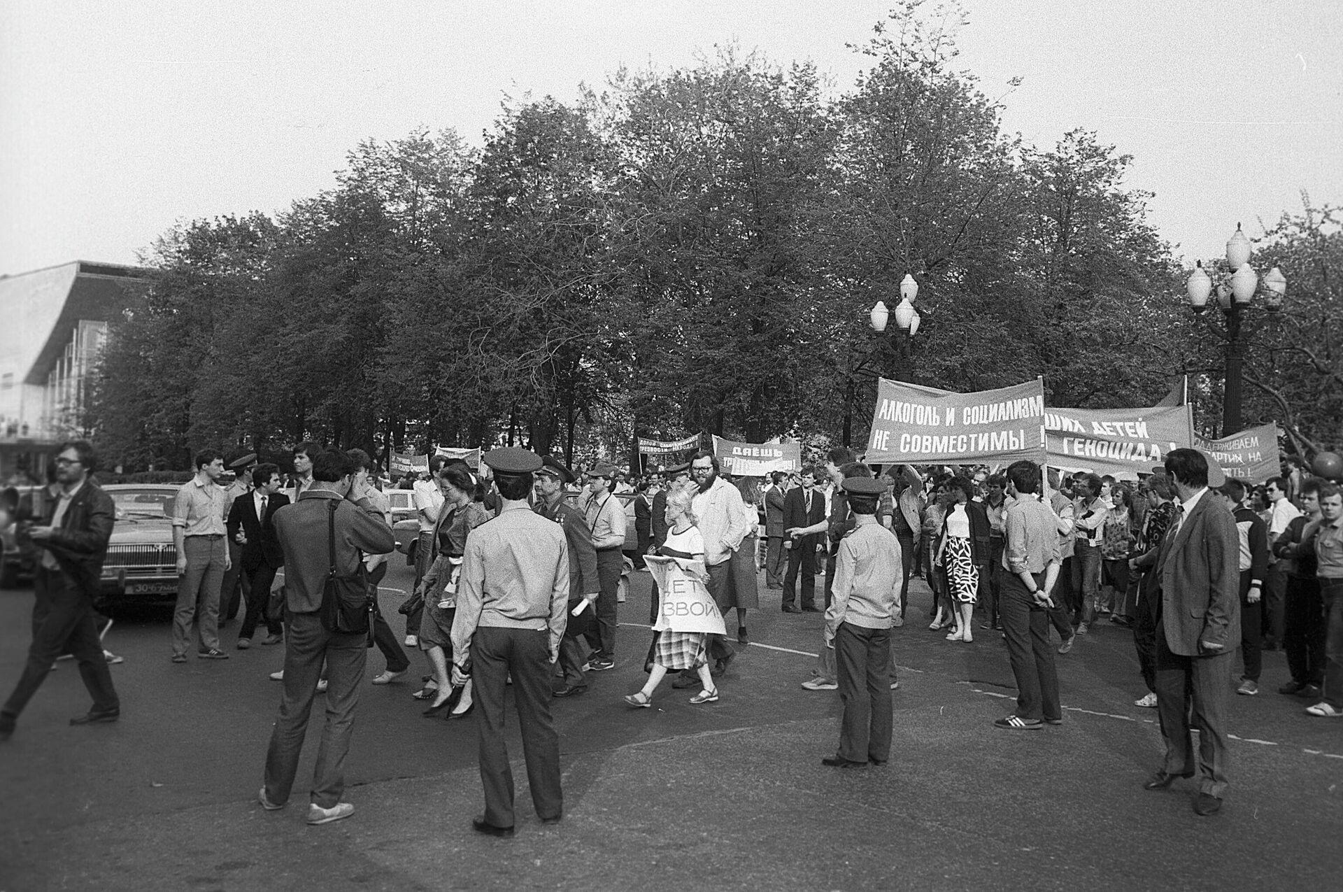 Антиалкогольная демонстрация на Пушкинской площади - РИА Новости, 1920, 08.09.2021