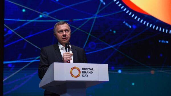 Digital Brand Day 2020
