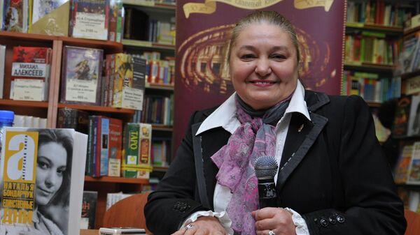 Актриса, кинорежиссер Наталья Бондарчук