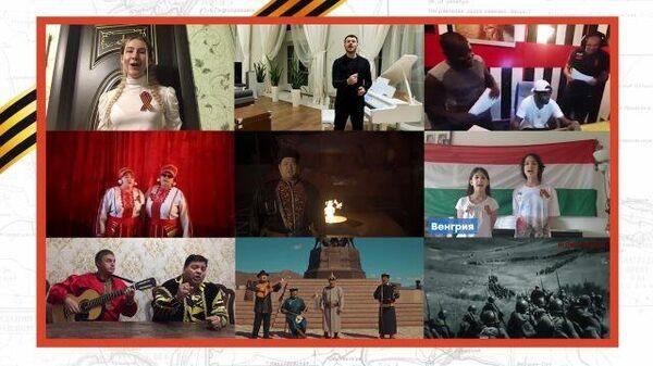 «Это праздник со слезами на глазах»: люди из 60 стран исполнили песню «День Победы»