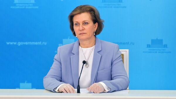 Глава Роспотребнадзора Анна Попова во время брифинга