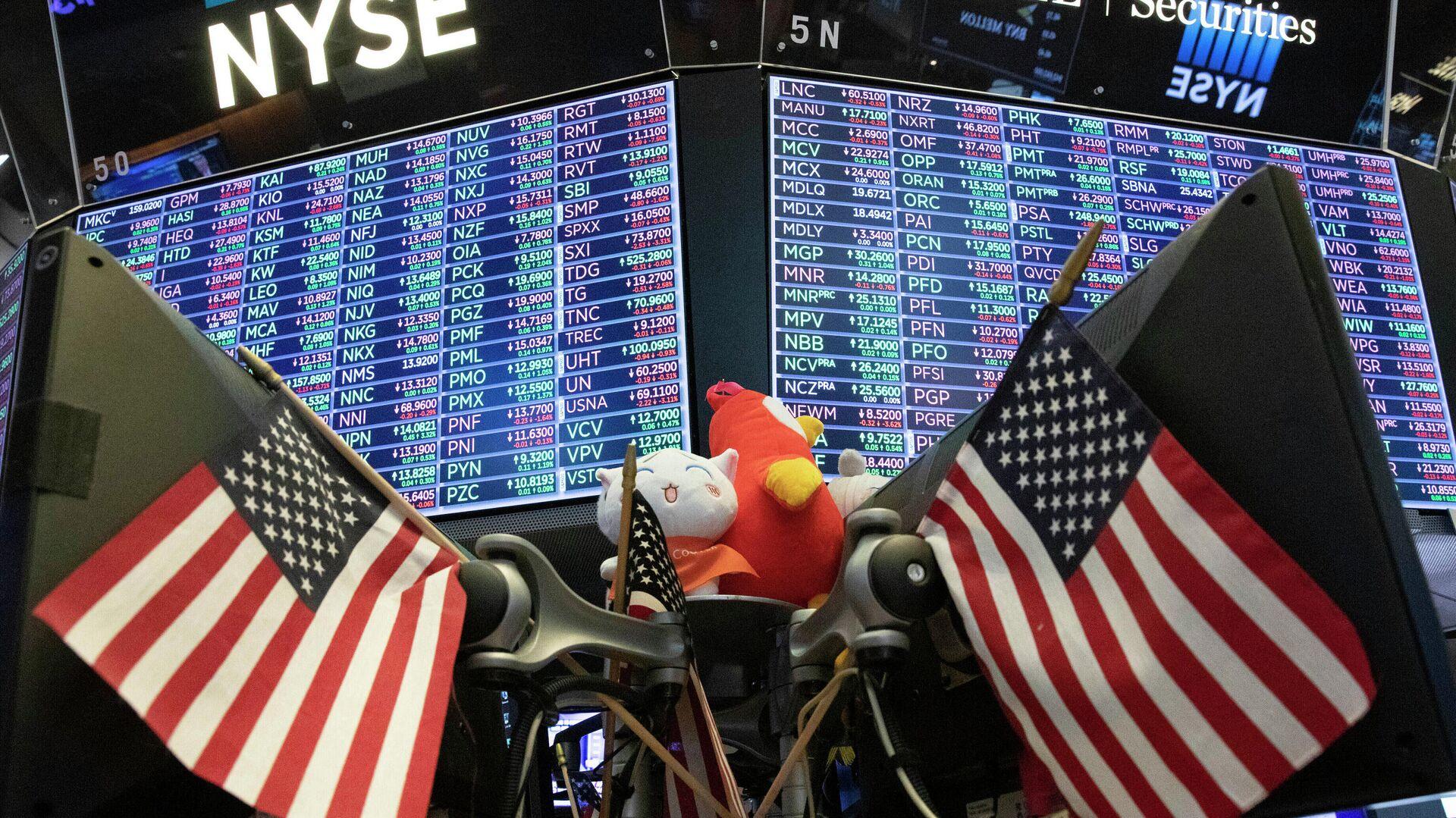 Котировки ценных бумаг на Нью-Йоркской фондовой бирже - РИА Новости, 1920, 27.10.2020