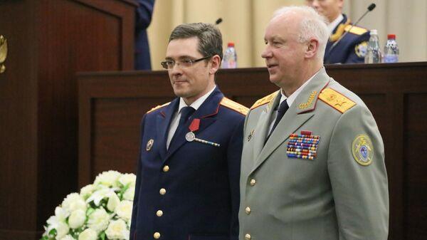 Анатолий Разинкин и Александр Бастрыкин