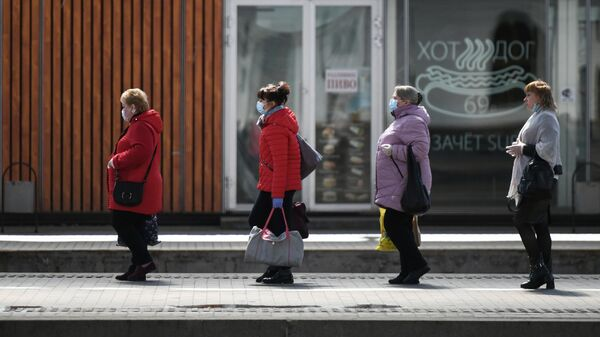 Люди в центре Москвы