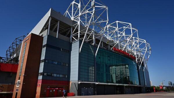 Домашний стадион Манчестер Юнайтед Олд Траффорд