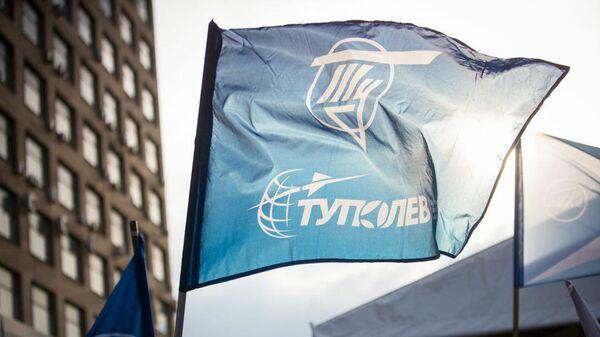 Логотип ПАО Туполев