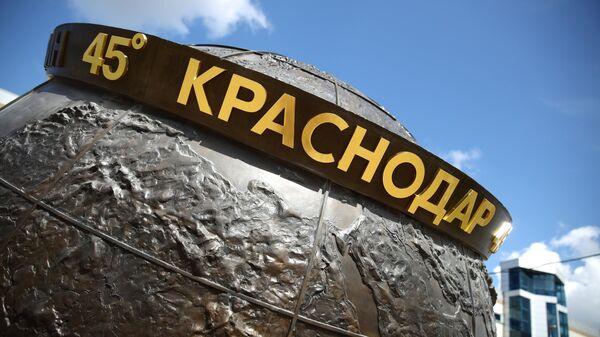 Скульптура 45-я параллель, установленная на улице Захарова в Краснодаре